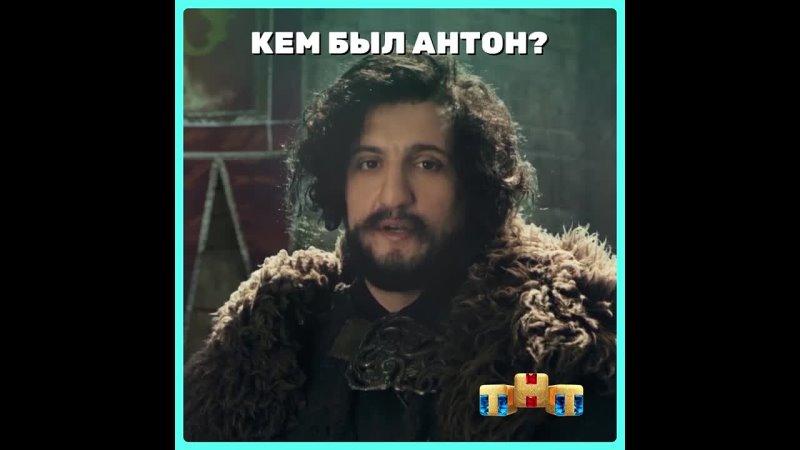 Универ с пн по пт в 15 00 на ТНТ