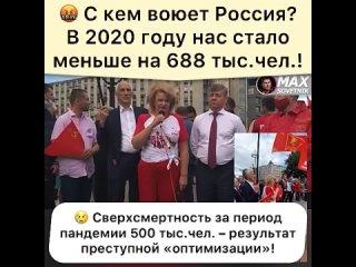 Video by СВОБОДНЫЕ НОВОСТИ АЗНАКАЕВО