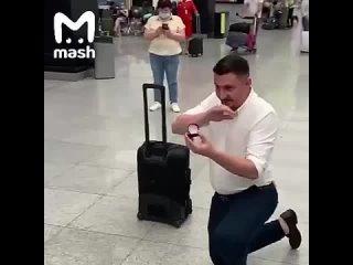 Mash / Овербеттинг