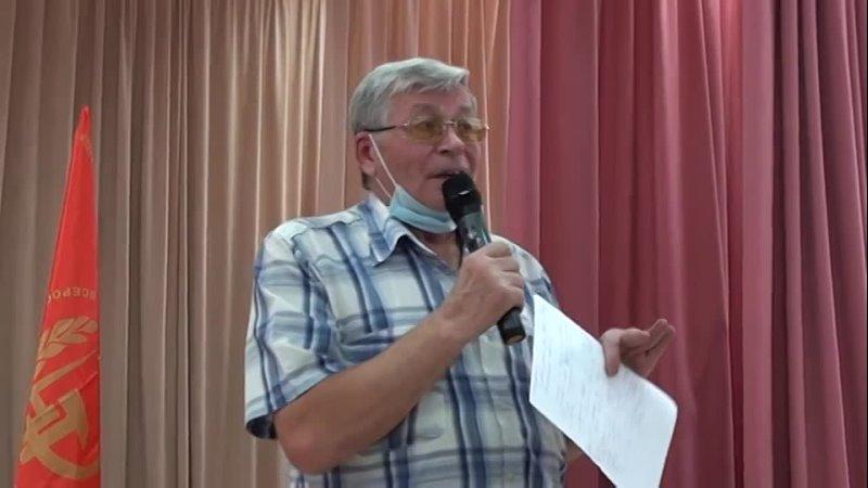 Совещание председателей местных ветеранских организаций Ивановской обл
