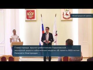 """Video by Горьковская железная дорога - филиал ОАО """"РЖД"""""""