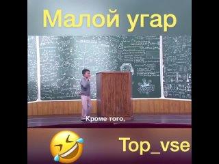 Малой