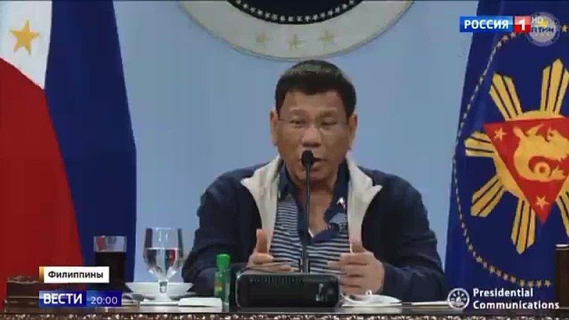 Ковид ограничения по филиппински