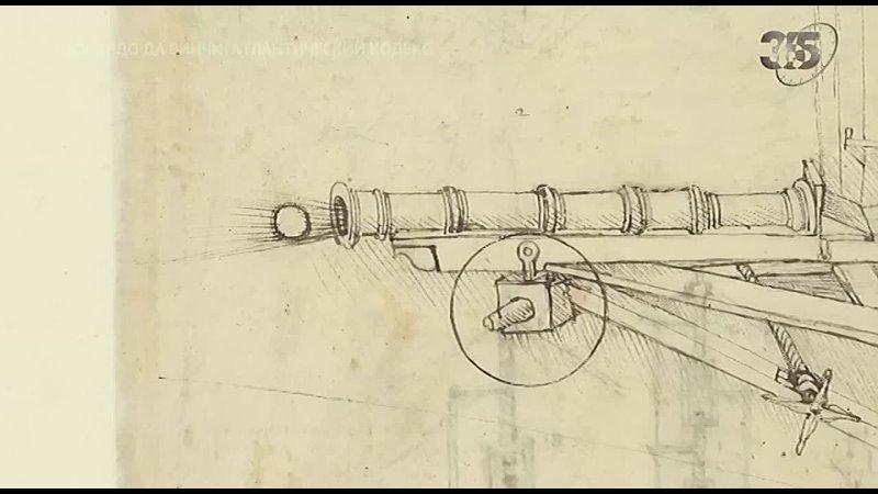Леонардо да Винчи Атлантический кодекс Леонардо и его фантастические военные машины 4 серия из 6 2019 TVRip