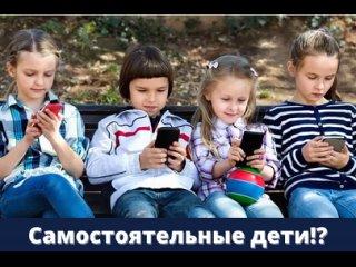 Yelena Kalistratovatan video