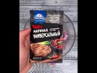 Настоящая шаурма   Что нужно   куриное бедро   600 г  жидкий маринад от Вегеты   1 уп.  лаваш  помидоры  лук (к нему 1 ч.л сахар
