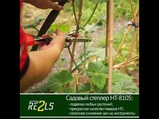 Видео от Магазин 1000 мелочей Нижнекамск