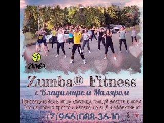 Zumba® Fitness 💃 🕺