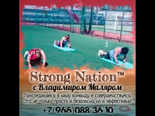 Strong Nation™ 💪