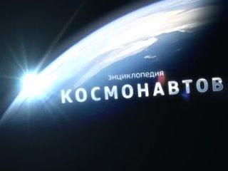 Vladimir Grakovtan video