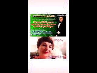 Video by Liudmila Leonova