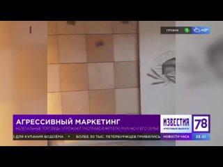 Vídeo de Lilia Ivanova