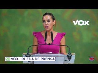 VOX · Patricia Rueda y Jorge Buxadé ofrecen una rueda de prensa tras el CAP (26 julio 2021)