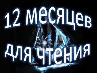 Video by «Львовка» – алексинские библиотеки