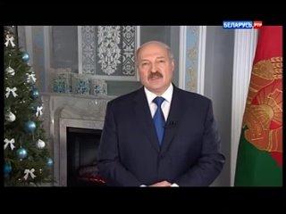 РТР-Беларусь - Новогоднее обращение президента Беларуси ()