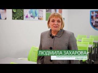 วิดีโอโดย Абитуриент | Кузбасская ГСХА