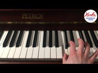 """Утро"" на фортепиано"