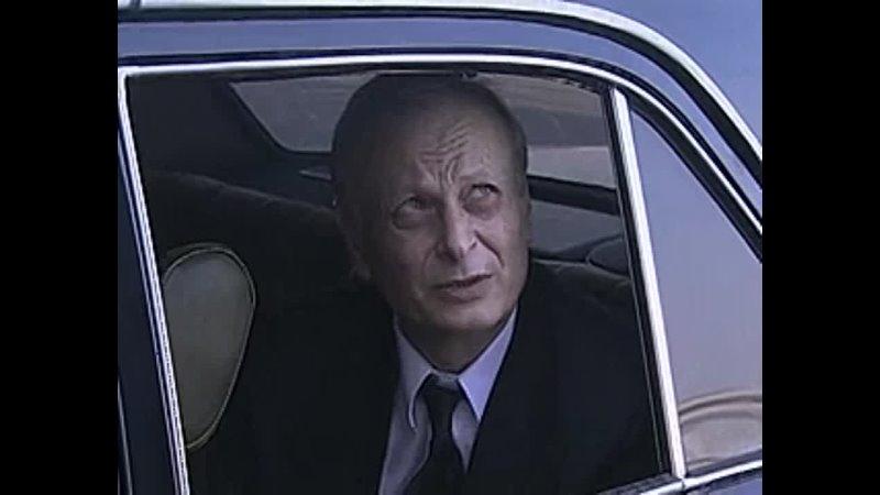 Бандитский Петербург арестант 4 серия
