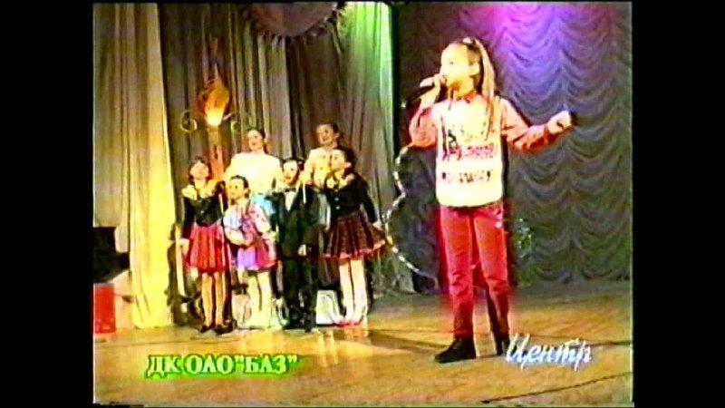 ДК БАЗ карнавал в стране чудес Новый 1997 год