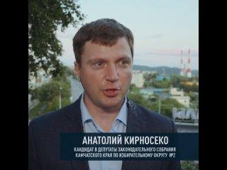 Video by ГТРК Камчатка