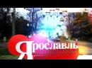 СВадебные_машины в Ярославле
