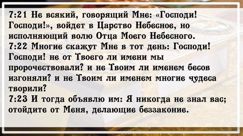Видео от Белебей Газеточка ☼