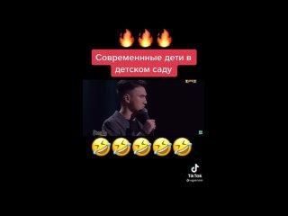 Stand Up Нурлан Сабуров 😁
