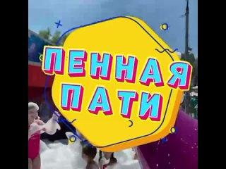 """Видео от Парк Гагарина """"ТРИ МЕДВЕДЯ"""" Самара"""