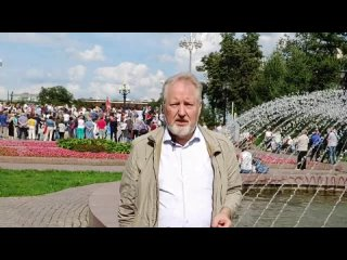 Video by КПРФ Москва