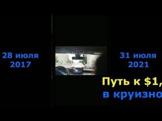 Видео от Галины Комаровой