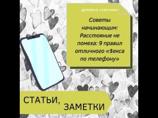 Видео от Любови Подольской
