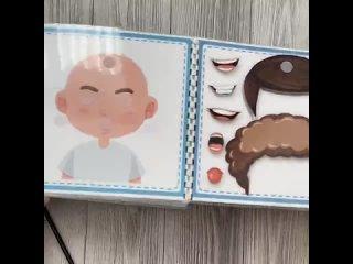 Видео от «Развивашки для умняшки» Игры на липучках. (480p).mp4