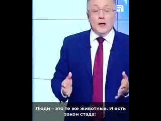 Интервью депутата