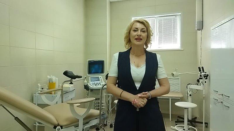 Омега Клиник новинки mp4