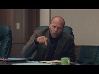 ШПИОН (2015) - боевик, комедия, криминал. Пол Фиг