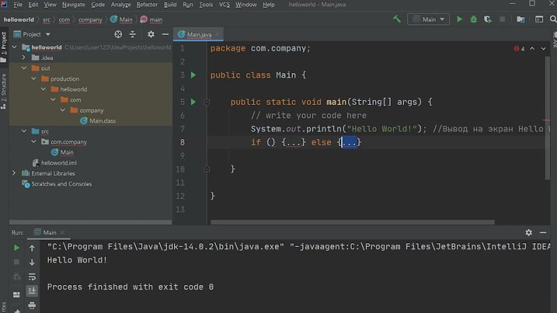 Изучаем мир ИТ Олег Шпагин WISEPLAT Уроки Java для начинающих 8 Условные конструкции