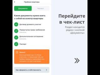 Video by «Унистрой» — Девелоперская Компания