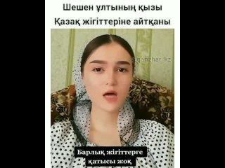 Batirbek Mamitovtan video