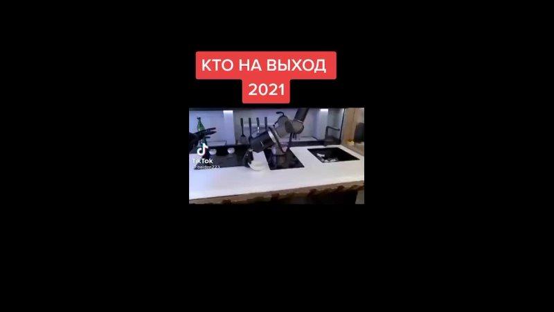Видео от Владислава Бубнова