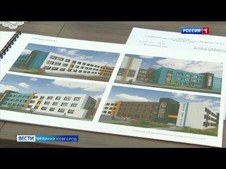 """Новая школа в микрорайоне """"Ивушки"""""""