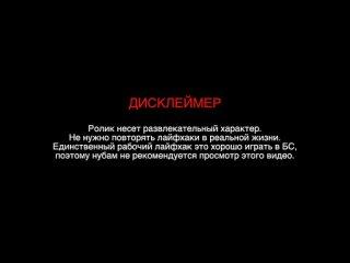 [AuRuM TV] ЛАЙФХАКИ ДЛЯ ВЫБИВАНИЯ ЛЕГЕНДАРОК!