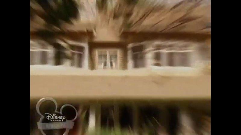 Заставка Держись Чарли 3 сезон на канале Disney