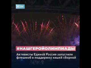 Official_Олимпиада_1