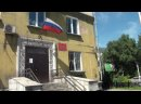 Видео от Новокузнецк ОНЛАЙН