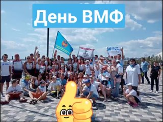 Видео от Большой Совет | Ресурсный центр НКО Воронеж