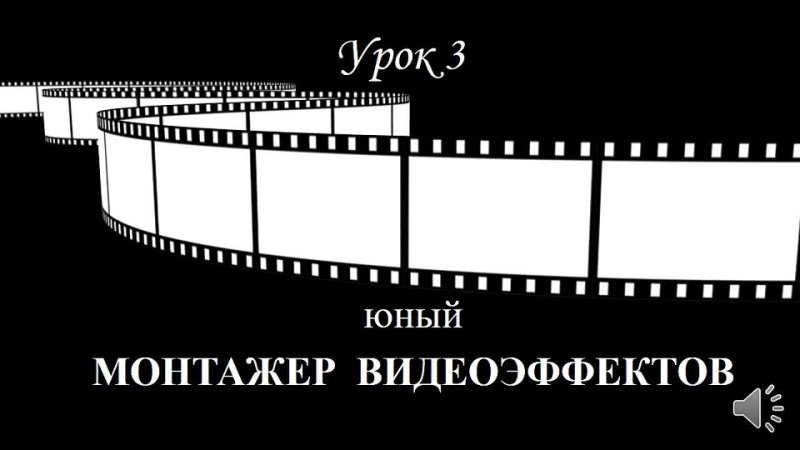 Видео от Центральная детская библиотека З Космодемьянской