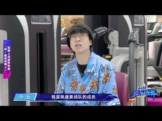 [Street Dance of China 4] Сяо У (Lil-five)