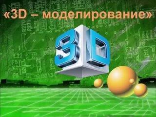 "ОКУ ""Льговский центр соцпомощи"" kullanıcısından video"