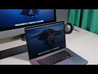 [ProTech] Долго с MacBook Pro 13 на M1. Есть что рассказать и почему я ушел от Intel