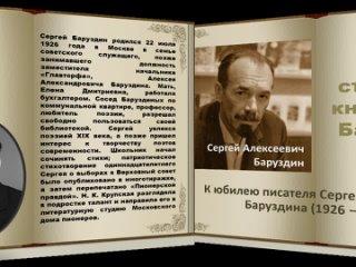 Mironovskaya Bibliotekatan video